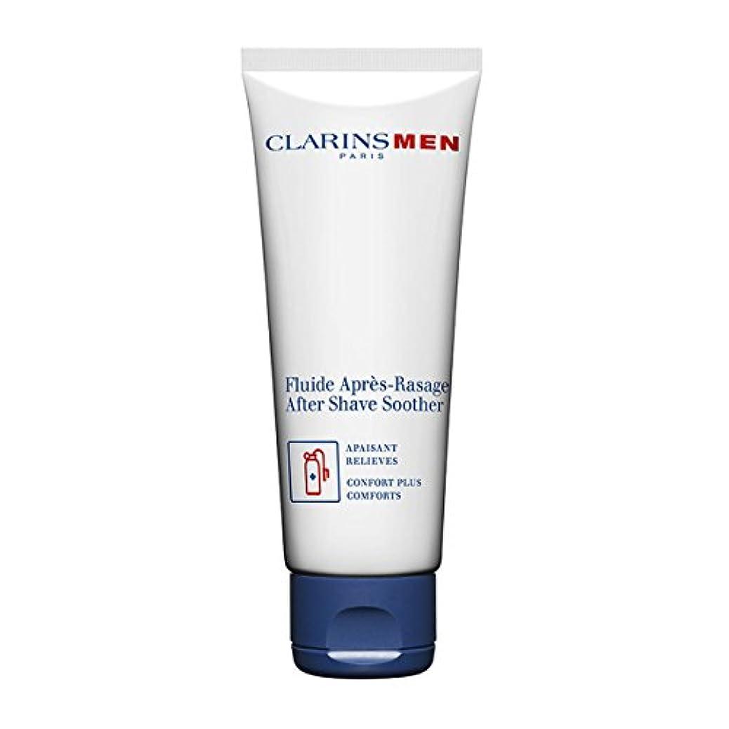 合理的アトム競争力のあるClarins Men After Shave Soother 75ml [並行輸入品]