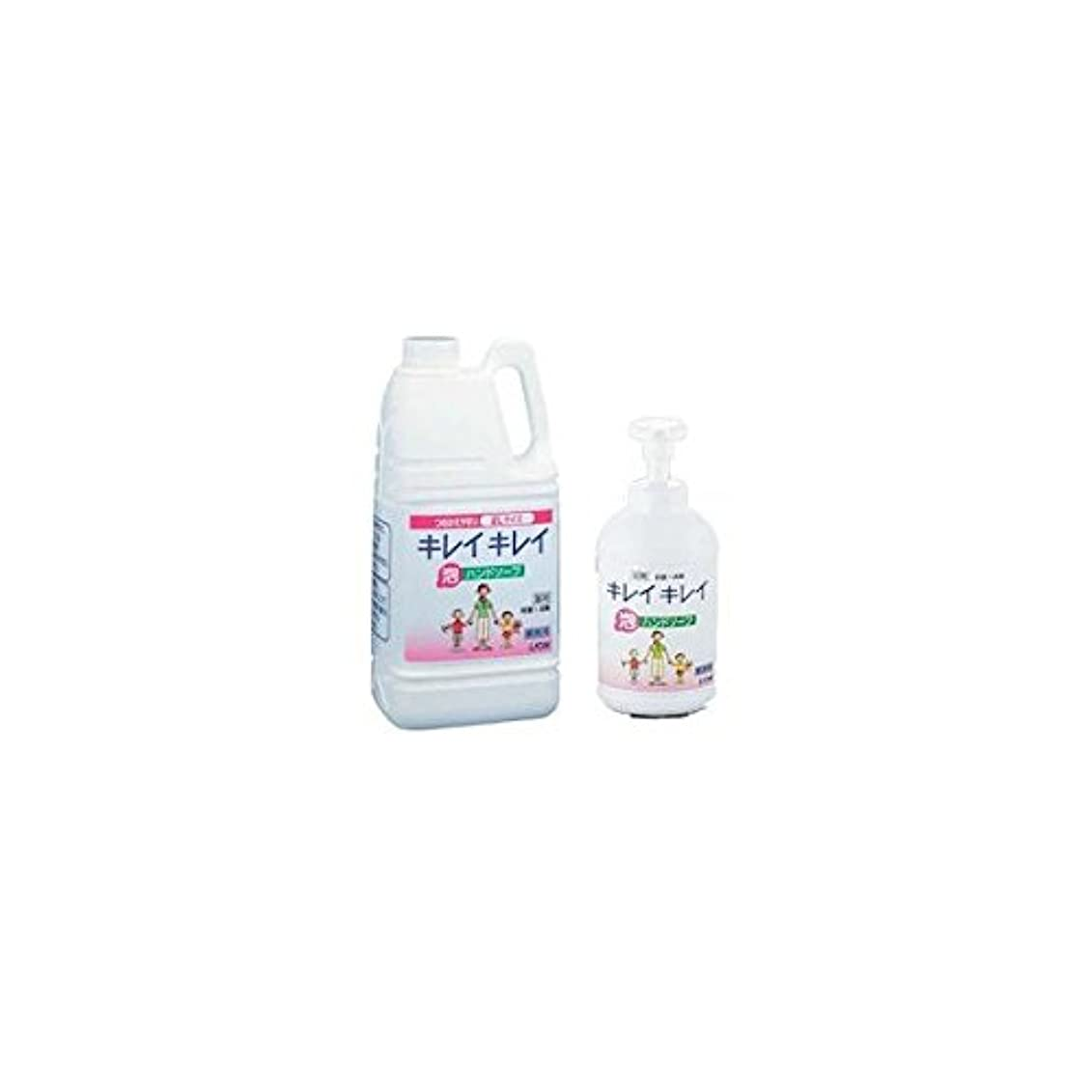 カポック水差しシェルターライオン キレイキレイ薬用泡ハンドソープ 2L(700ML専用ポンプ付) 【品番】JHV2503