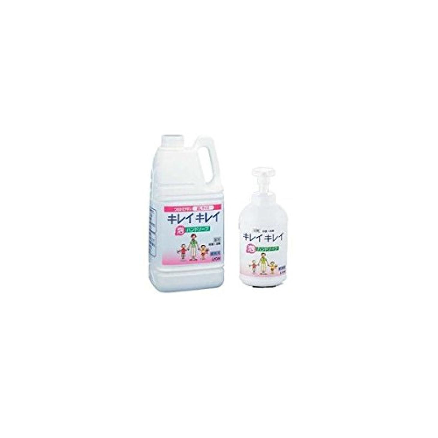 枢機卿オーバーフローワーカーライオン キレイキレイ薬用泡ハンドソープ 2L(700ML専用ポンプ付) 【品番】JHV2503