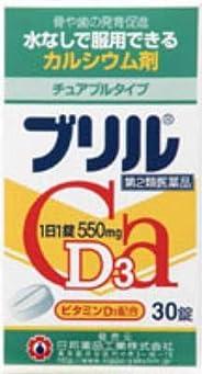 【第2類医薬品】ブリルCa・D3 30錠
