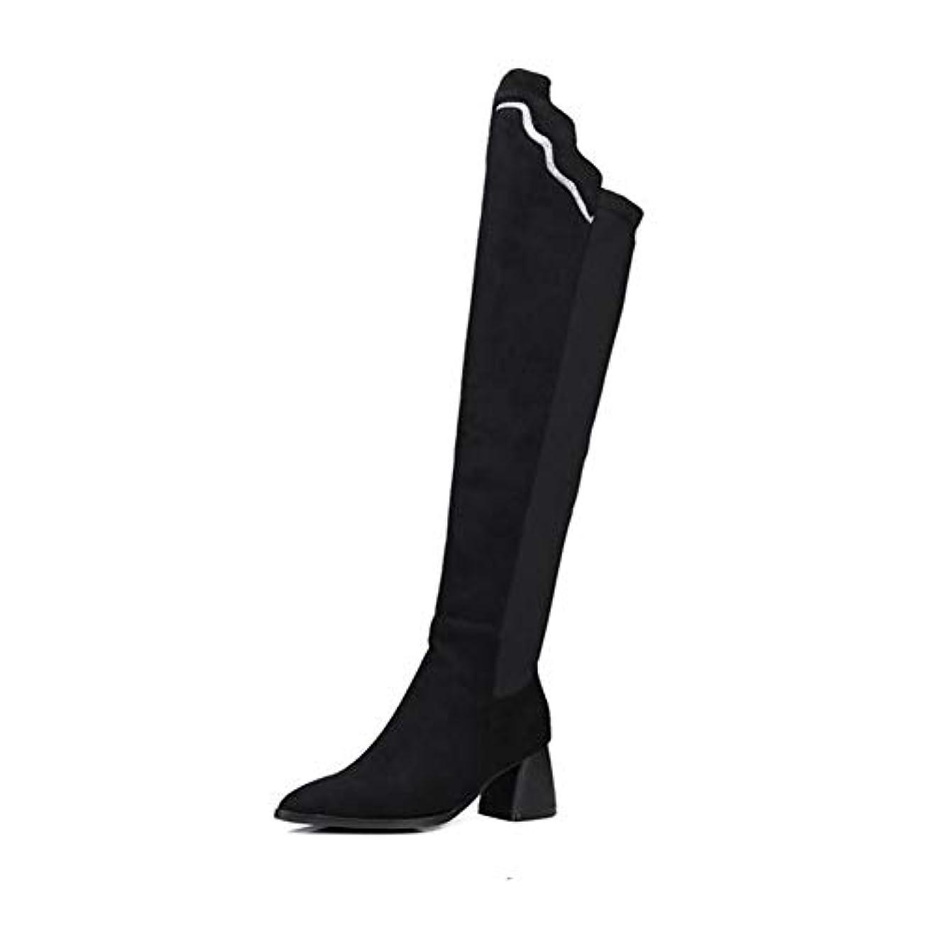 ええ見せます不道徳レディースロングブーツ、秋冬ニューレディースブーツファッションスエードは厚手のハイヒールスキニーストレッチを膝のブーツで指しています (色 : ブラック, サイズ : 39)