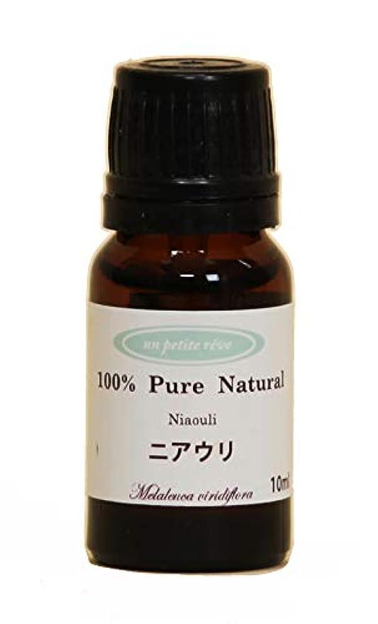 伝導夏内向きニアウリ  10ml 100%天然アロマエッセンシャルオイル(精油)
