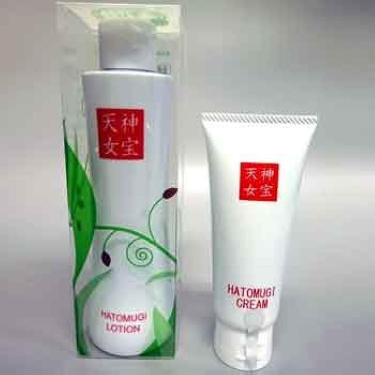 はくい農業協同組合 みたから天女化粧品シリーズ 化粧水+クリームセット