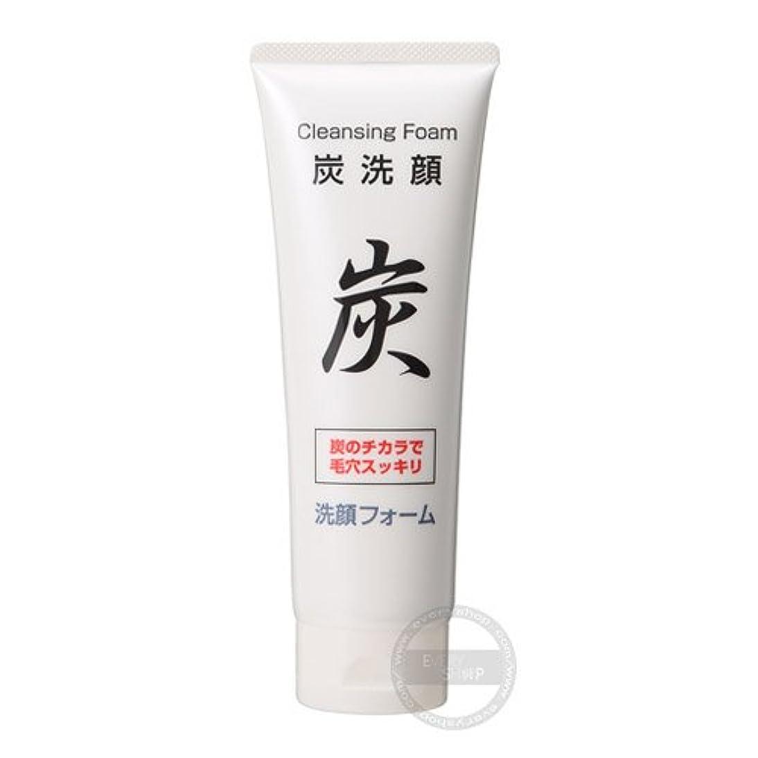 侮辱り進化する炭洗顔 洗顔フォーム‐KH544725