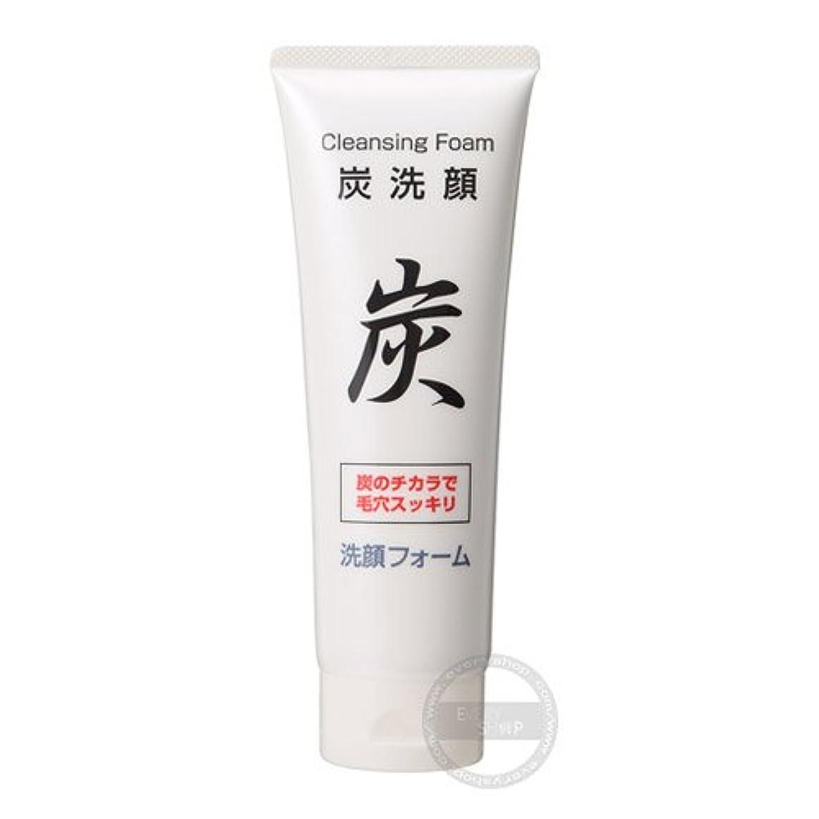 ガラガラスピン優雅な炭洗顔 洗顔フォーム‐KH544725