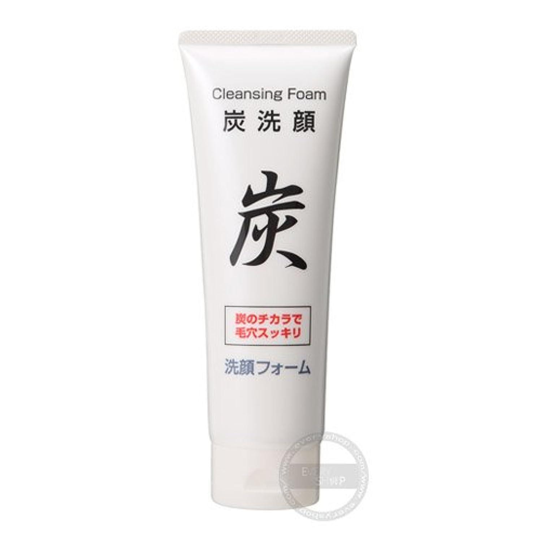 フリッパーグロー引退する炭洗顔 洗顔フォーム‐KH544725