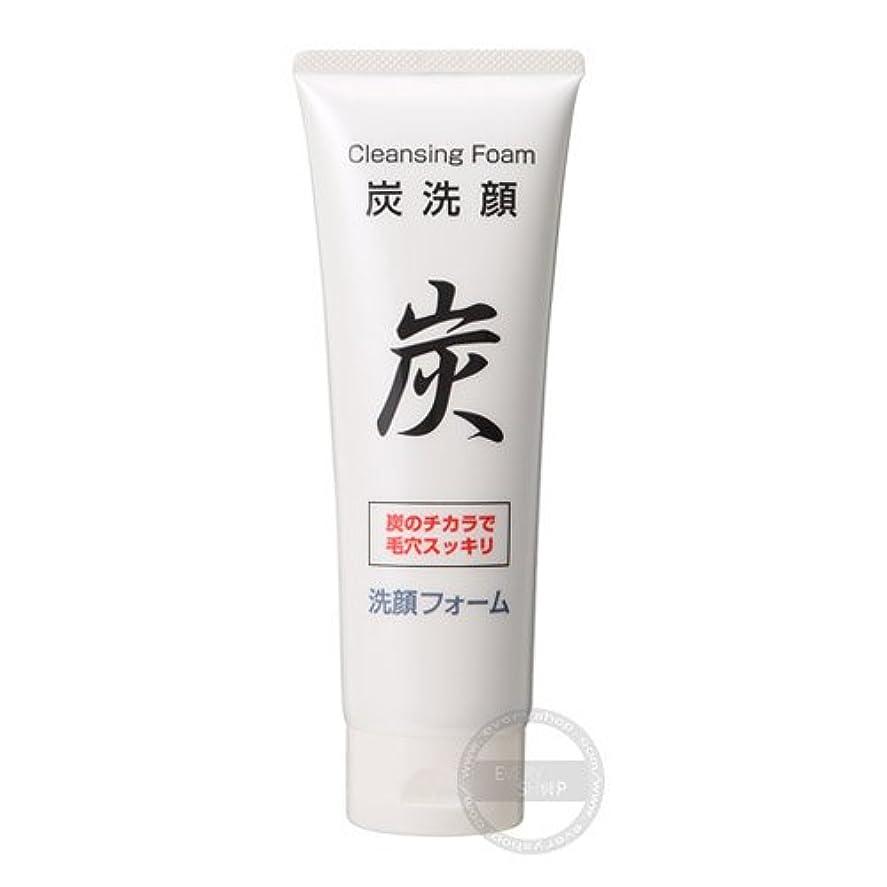 回復植物学抵抗力がある炭洗顔 洗顔フォーム‐KH544725