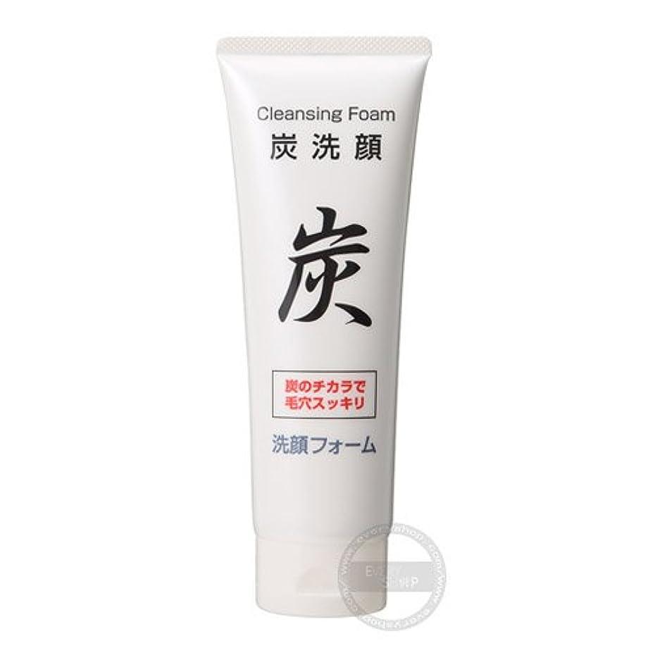 追記学者おめでとう炭洗顔 洗顔フォーム‐KH544725