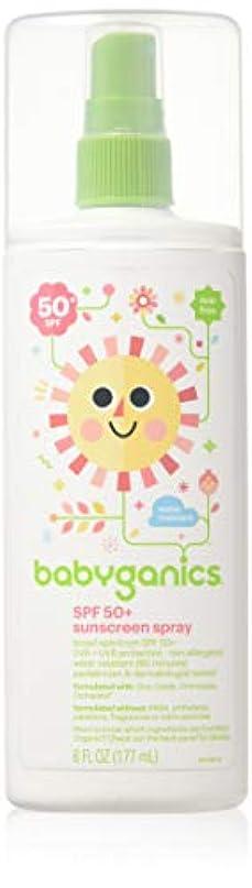 好き気難しい塗抹BabyGanics - 日焼け止めスプレー ミネラルベース 無香料 50 SPF - 177ミリリットル (6オンス)