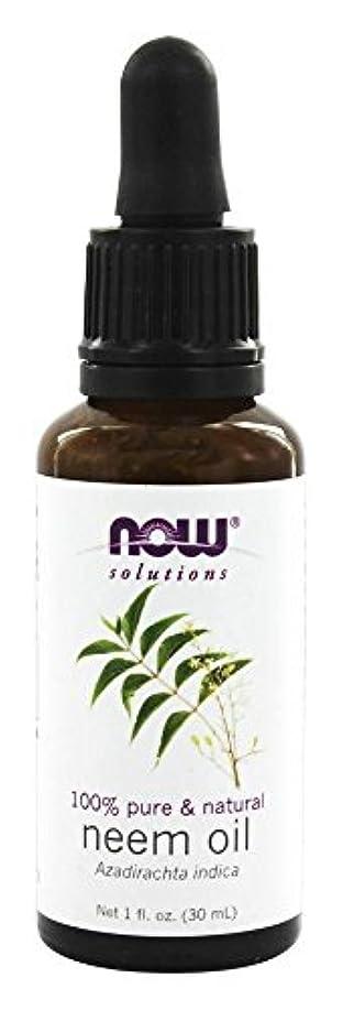 ルーチン対抗奇妙なNOW Foods - Neemオイル(インドAzadirachta) - 1 オンス [並行輸入品]