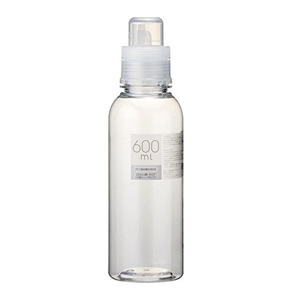 現代のする必要があるなぜなら詰替ボトル 600ml クリア Ⅱ