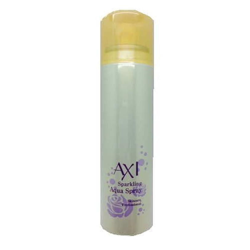 戸棚きゅうり花瓶クオレ AXI スパークリング アクア スプレー