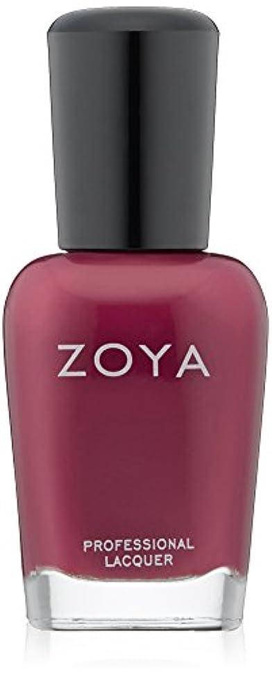 侵入する異議虫ZOYA ネイルカラーZP487(CIARA) 14ml