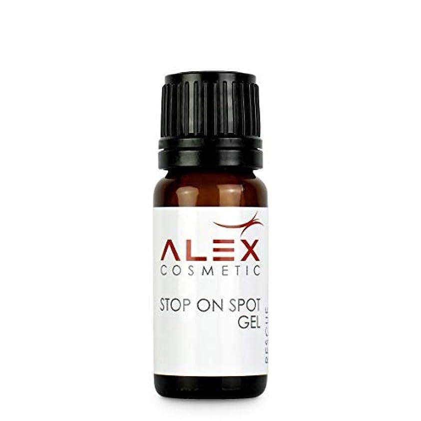 イブ体細胞カレッジAlex Cosmetic アレックス ストップ オン スポット ジェル Rescue Stop on Spot Gel 10ml 【並行輸入品】