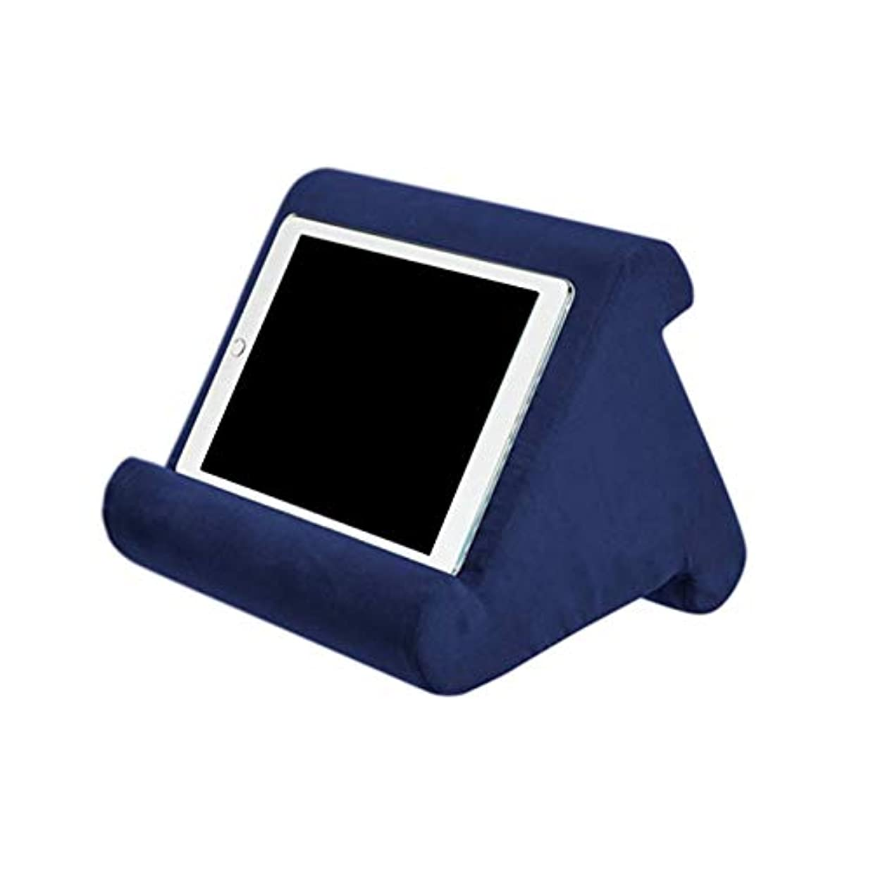 避けられない思いやり意気消沈したLIFE家庭用タブレット枕ホルダースタンドブック残り読書サポートクッションベッドソファマルチアングルソフト枕ラップスタンドクッションクッション 椅子