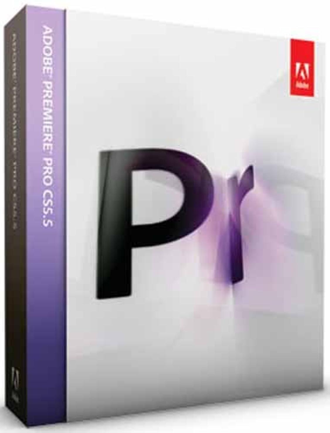 クスコ肉の鋼Adobe Premiere Pro CS5.5 Macintosh版 (旧製品)