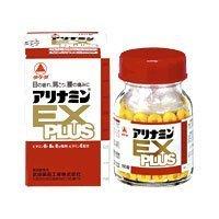 【第3類医薬品】アリナミンEXプラス 60錠 ×7