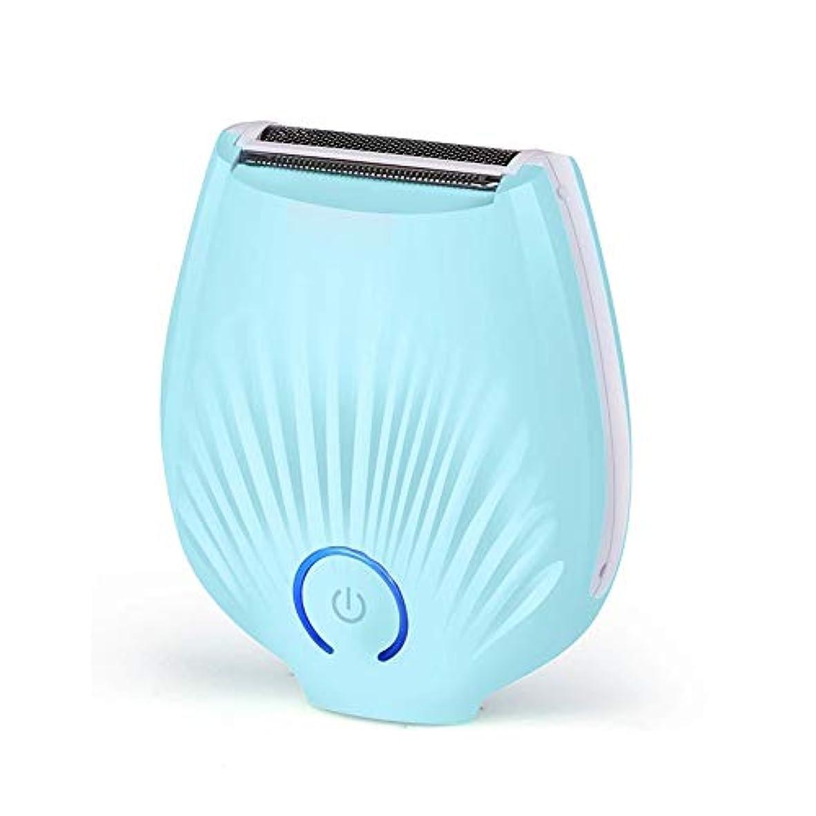 この朝食を食べる咳レディーヘアリムーバー、USB防水電気シェーバー、女性のシェービング脚のヘアナイフ  脇の下専用パーツシェーバー(ピンク、ブルー),Blue