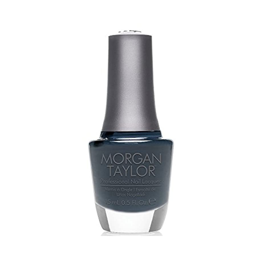 馬鹿げた次出力Morgan Taylor - Professional Nail Lacquer - It's My Party - 15 mL / 0.5oz