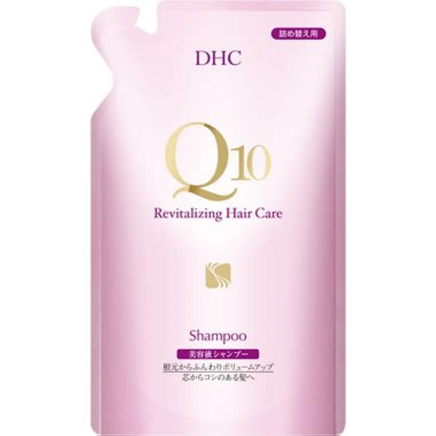 啓発する三角人物DHC Q10 美容液 シャンプー 400ml (詰め替え用)