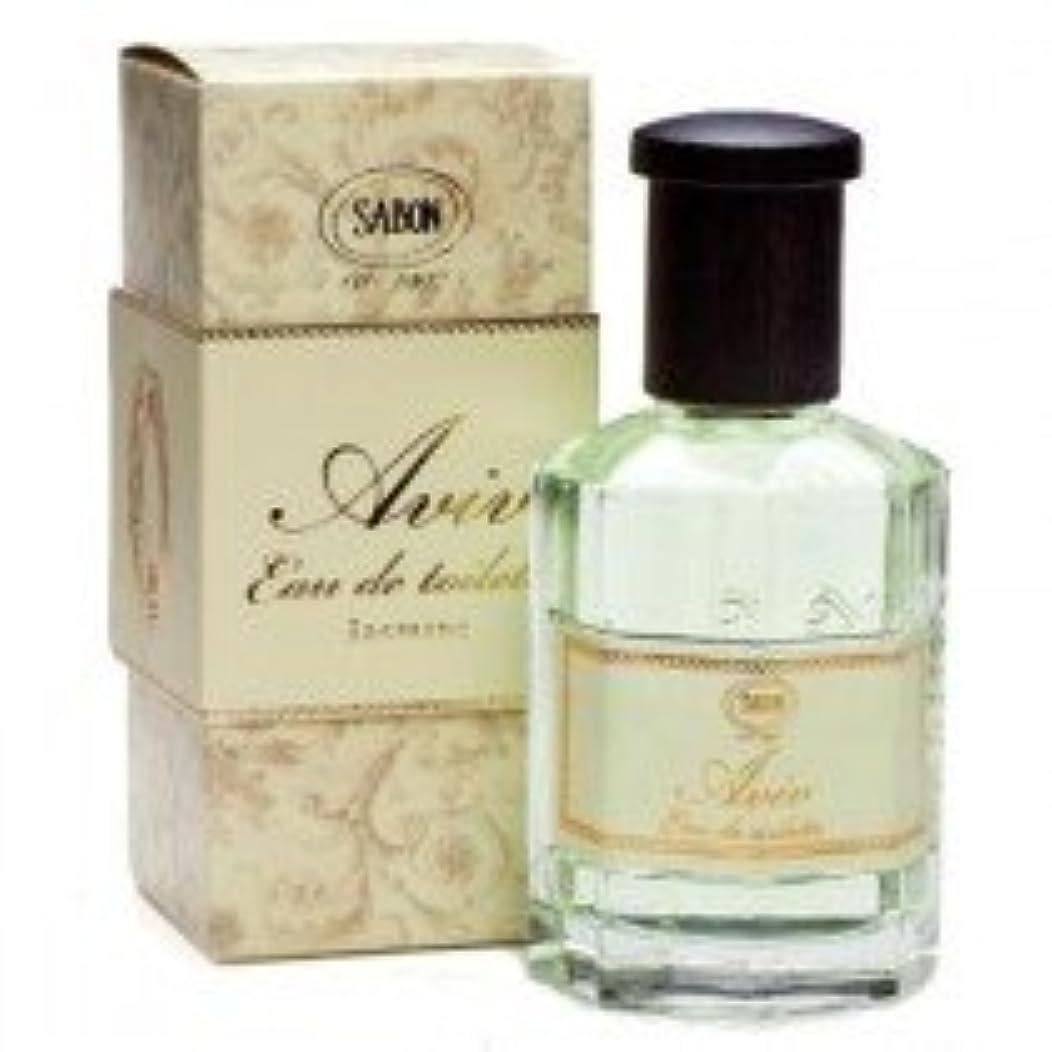 紀元前ロースト比類なきSABON Daily Perfume デイリーパフューム 香水【AVIV: Jasmine ジャスミン】 イスラエル発 並行輸入品 海外直送
