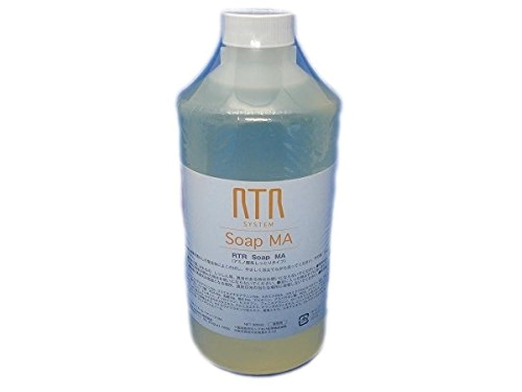 取り消す逸脱アンタゴニストRTR ソープ MA 800ml  カラーヘアなど傷みのある髪に最適!