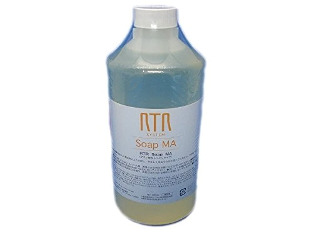 ルート健康的シェアRTR ソープ MA 800ml  カラーヘアなど傷みのある髪に最適!