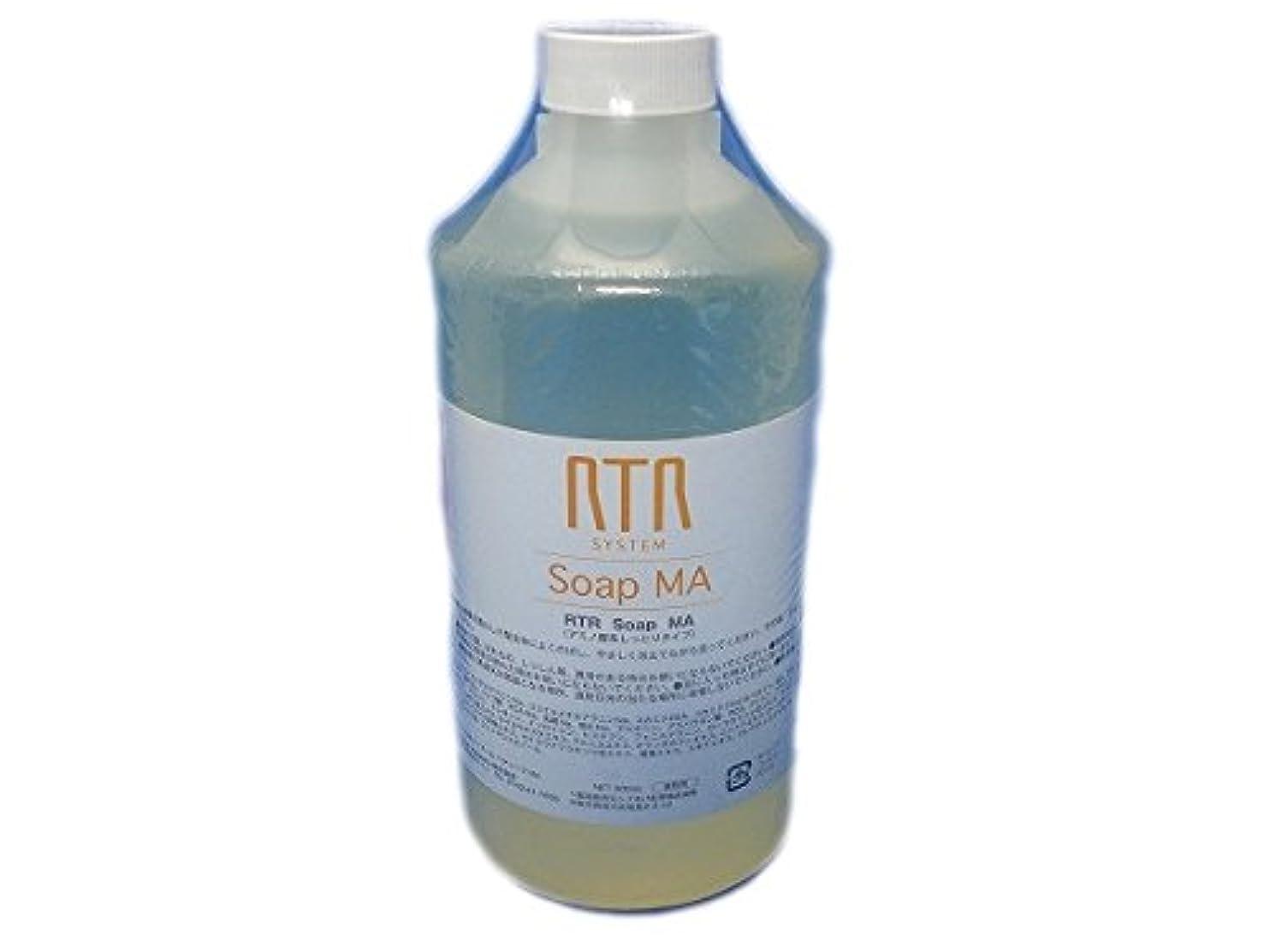 メジャー局労働RTR ソープ MA 800ml  カラーヘアなど傷みのある髪に最適!