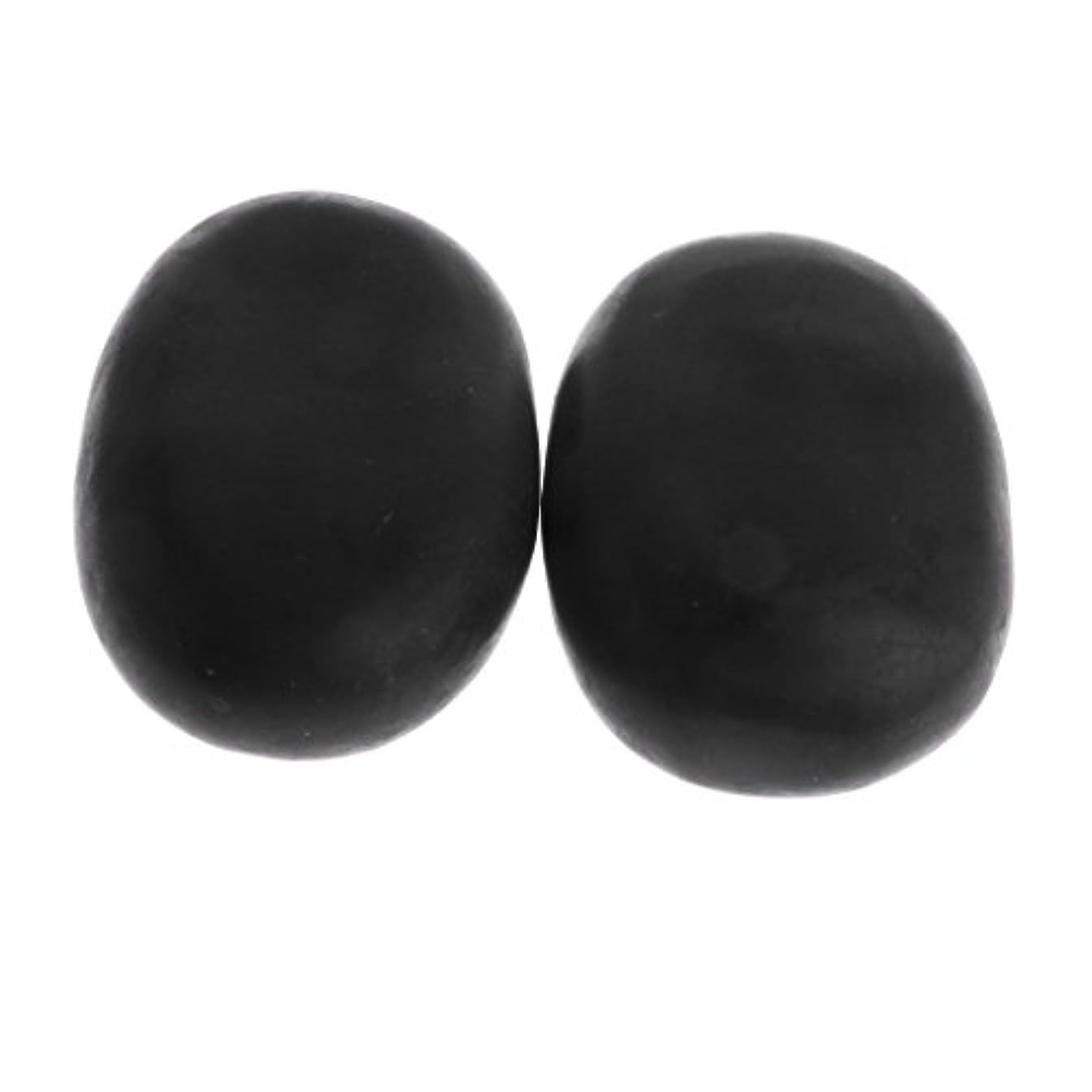 おなじみの湾所得マッサージ石 2個 温泉石 玄武岩 火山石 マッサージ 溶岩 自然石