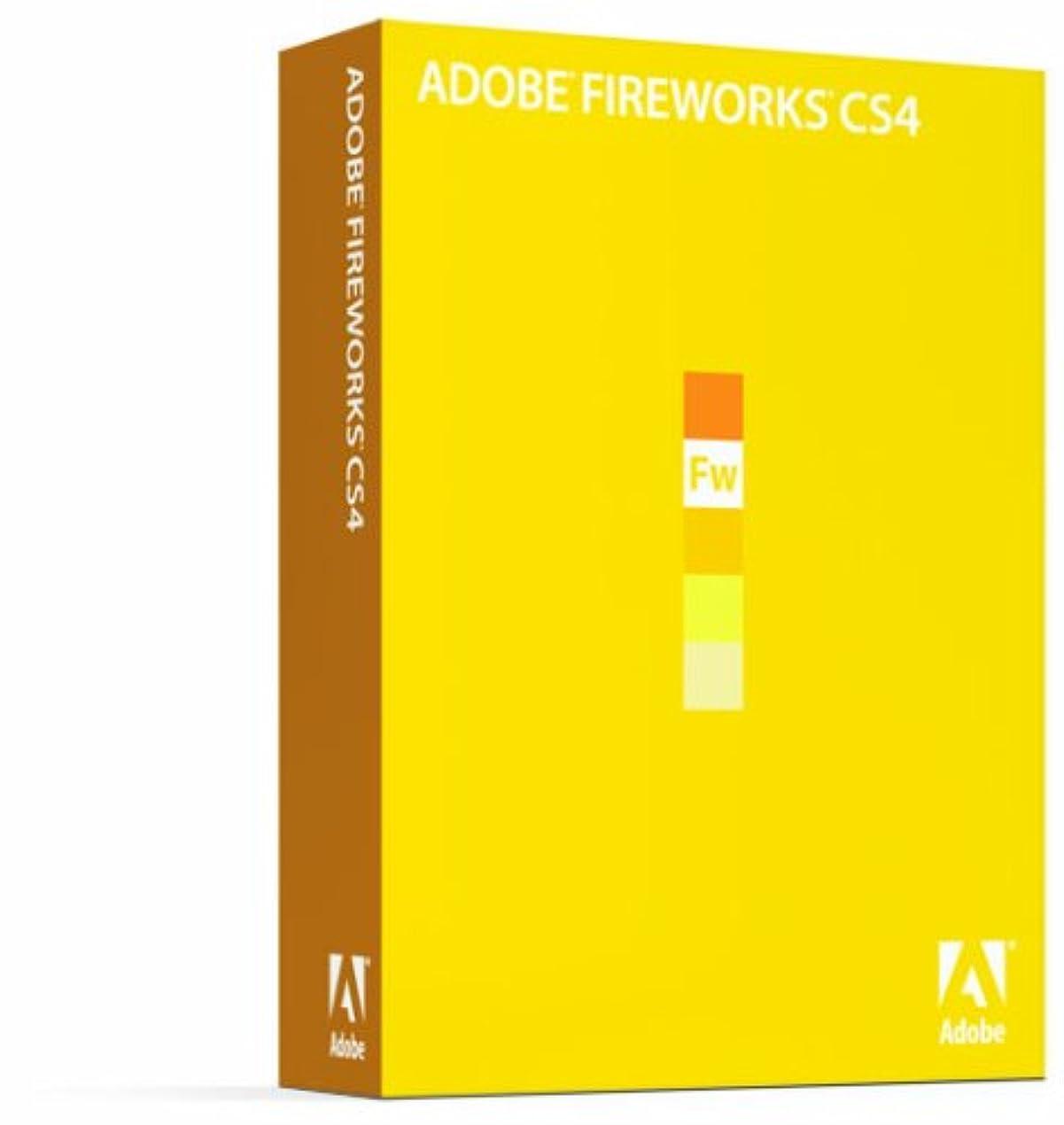 民間オーナーオーチャードAdobe Fireworks CS4 (V10.0) 日本語版 Macintosh版 (旧製品)