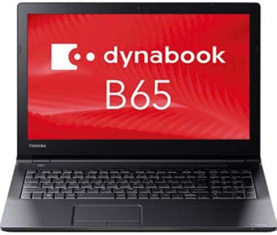 バイナリ普通にコントラストDynabook PB65MPB11R7QD21 dynabook B65/M:Celeron 3867U、4GB、500GB HDD、15.6型HD、SMulti、WLAN+BT、テンキーあり、Win10 Pro 64 bit、Office HB