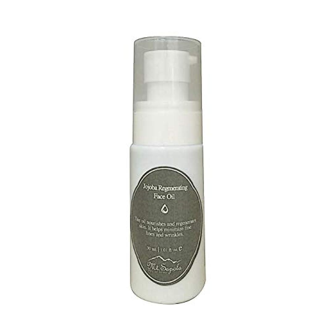 小石ヘクタール葉を拾うMt.Sapola(マウントサポラ) フェイスオイル 無香料 30ml