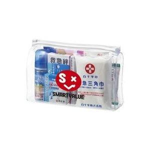 ( お徳用 20セット ) ジョインテックス 救急セット N...