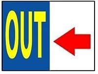 安全・サイン8 駐車場誘導看板 OUT 左矢印 450×600