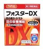 【第3類医薬品】ハピコム フォスターDX   15ml