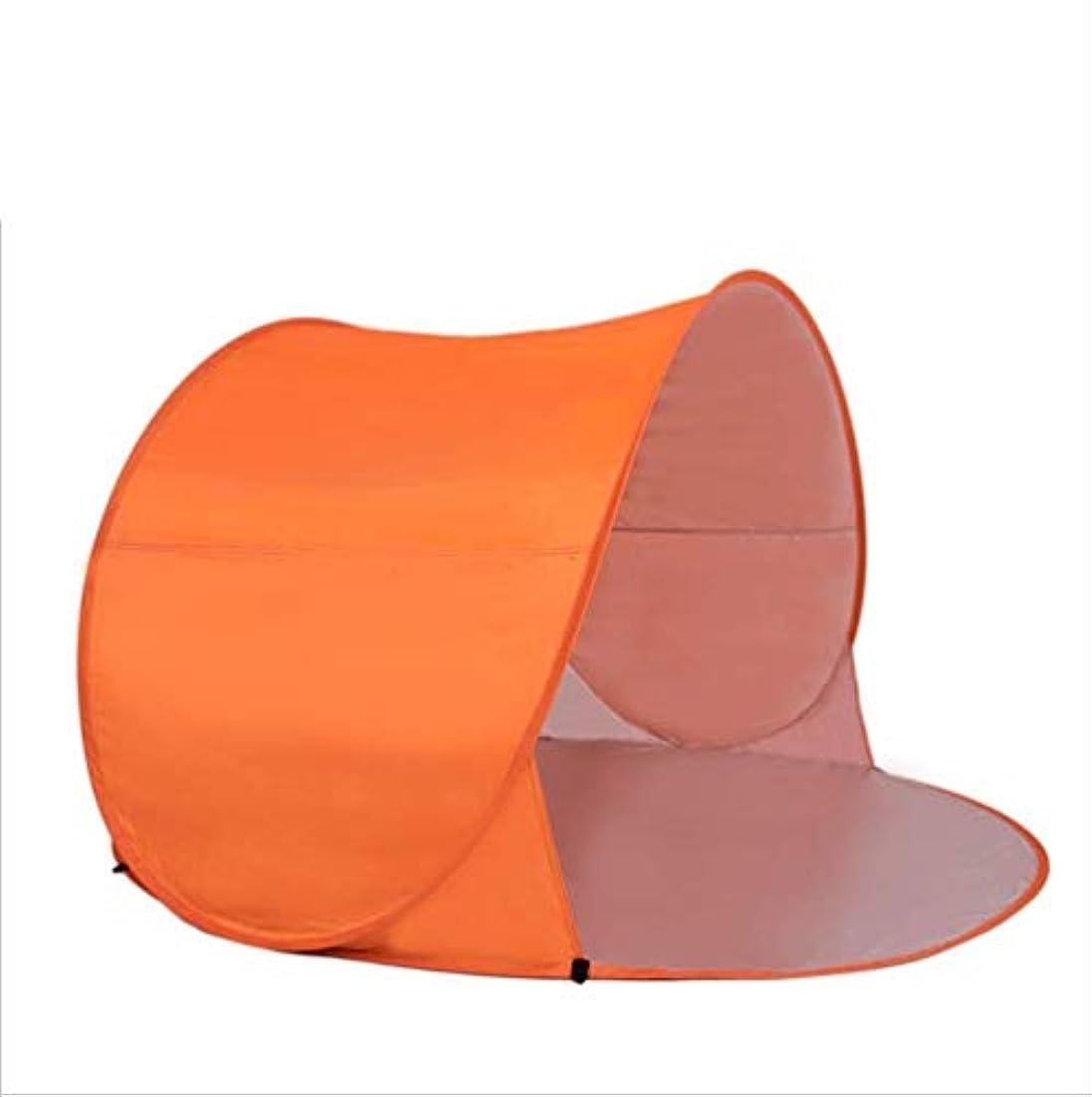 スラッシュパラシュート公屋外自動テント紫外線保護子供のダブルビーチテントスピードオープン釣りシェードテント150×150 * 90センチメートルb