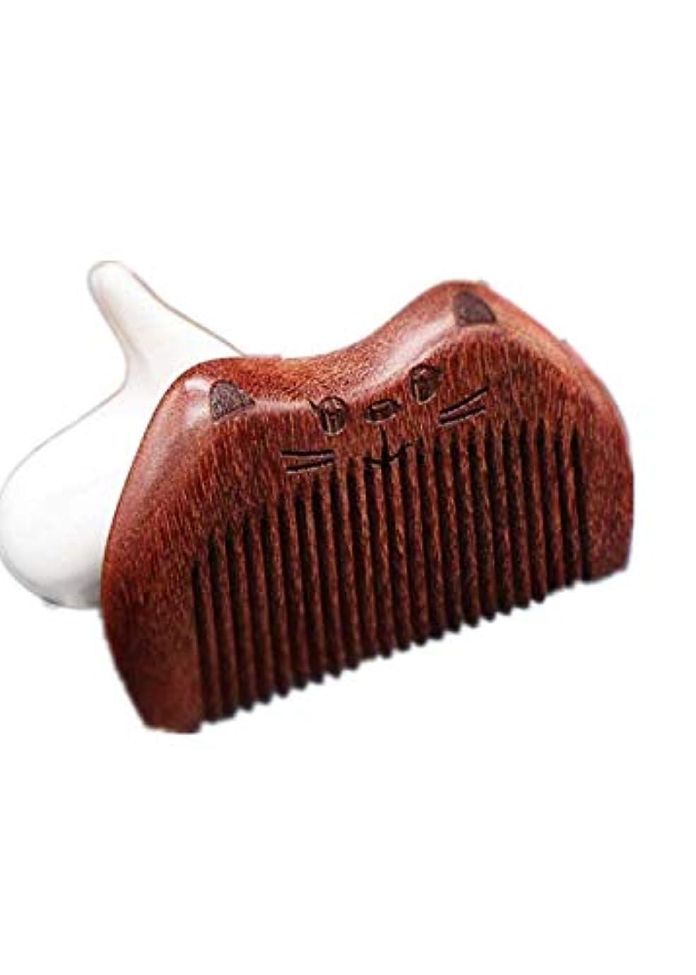 科学チャップ輸血ナチュラル彫刻無静的ファイン歯サンダルウッドコームズ木製の髪のマッサージくし(4.3x2.1inX1PC、レッド)