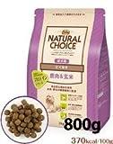 ニュートロ ナチュラルチョイス 鹿肉&玄米 超小型犬~小型犬 成犬用800g