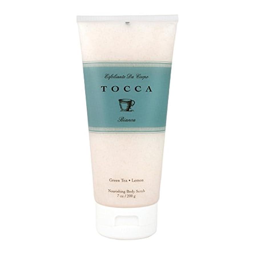 メダルトレイル個人的にトッカ(TOCCA) ボディーケアスクラブ  ビアンカの香り 200ml(全身?ボディー用マッサージ料 シトラスとグリーンティー、ローズが絶妙に溶け合ったほのかに甘さ漂うフレッシュな香り)