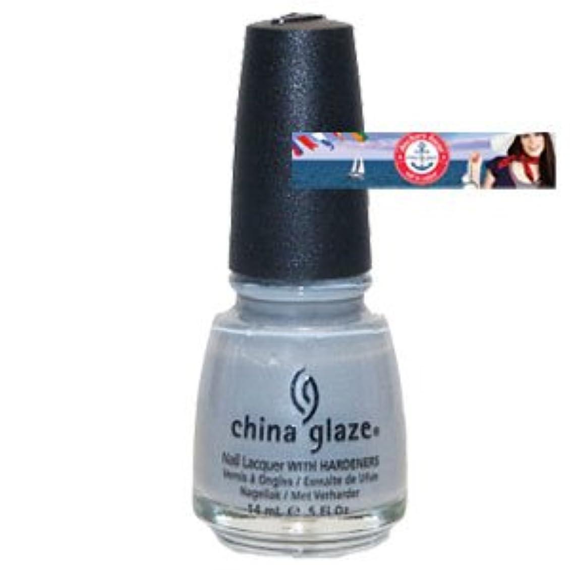 不十分なゴム線形(チャイナグレイズ)China Glaze Anchors Away Collection?Pelican Gray [海外直送品][並行輸入品]