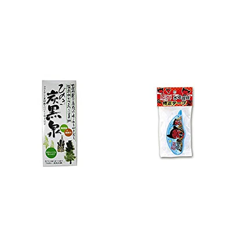 年金キャプテンブライ目的[2点セット] ひのき炭黒泉 箱入り(75g×3)?さるぼぼ 修正テープ【ピンク】