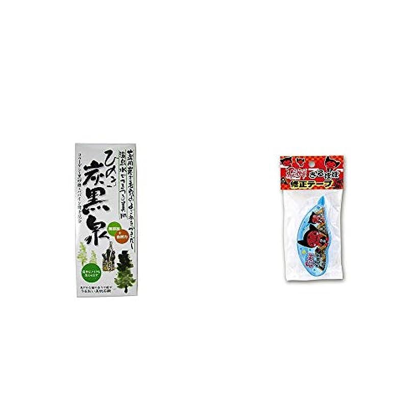 キー椅子高く[2点セット] ひのき炭黒泉 箱入り(75g×3)?さるぼぼ 修正テープ【ピンク】