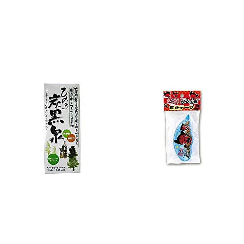 汚染バー状態[2点セット] ひのき炭黒泉 箱入り(75g×3)?さるぼぼ 修正テープ【ピンク】