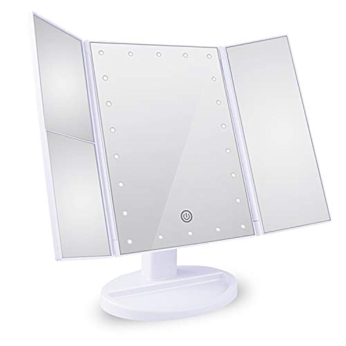 Tree. NB 化粧鏡 卓上鏡 拡大鏡 鏡 メイクミラー 2倍&3倍拡大可能 LEDライトミラー 明るさ調節可能 180°回転 電池&USB 2WAY給電