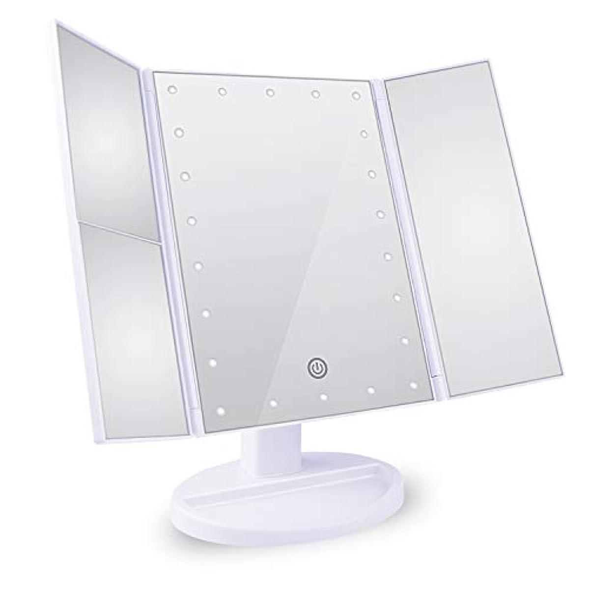 広々としたトレーニングモザイクTree. NB 化粧鏡 卓上鏡 拡大鏡 鏡 メイクミラー 2倍&3倍拡大可能 LEDライトミラー 明るさ調節可能 180°回転 電池&USB 2WAY給電