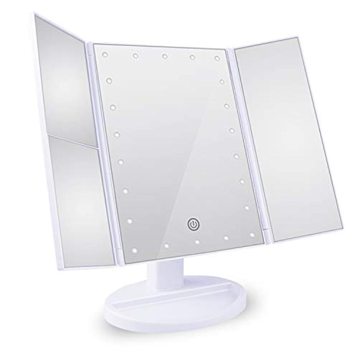アウトドアくさび流産Tree. NB 化粧鏡 卓上鏡 拡大鏡 鏡 メイクミラー 2倍&3倍拡大可能 LEDライトミラー 明るさ調節可能 180°回転 電池&USB 2WAY給電