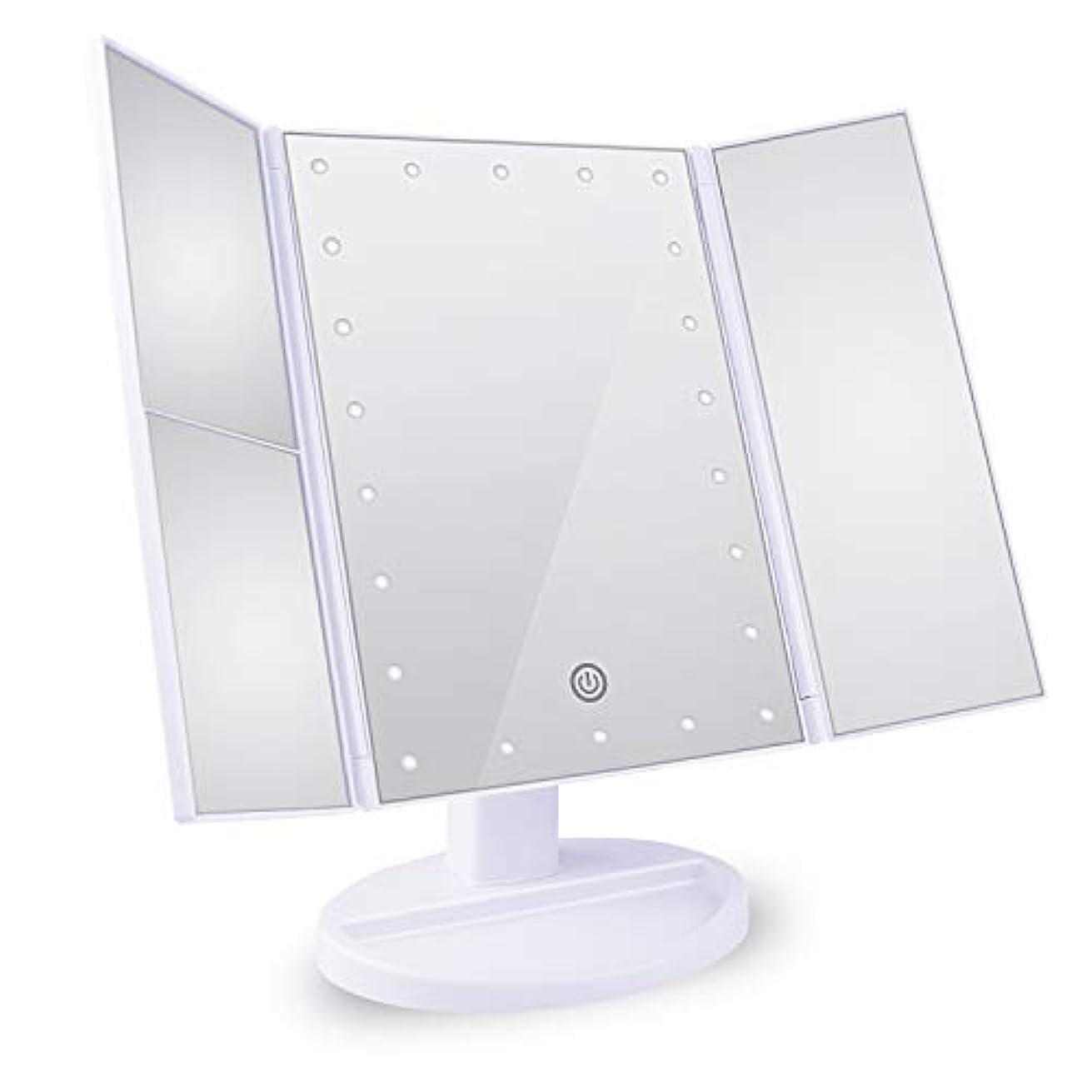 ガロン無謀インセンティブTree. NB 化粧鏡 卓上鏡 拡大鏡 鏡 メイクミラー 2倍&3倍拡大可能 LEDライトミラー 明るさ調節可能 180°回転 電池&USB 2WAY給電