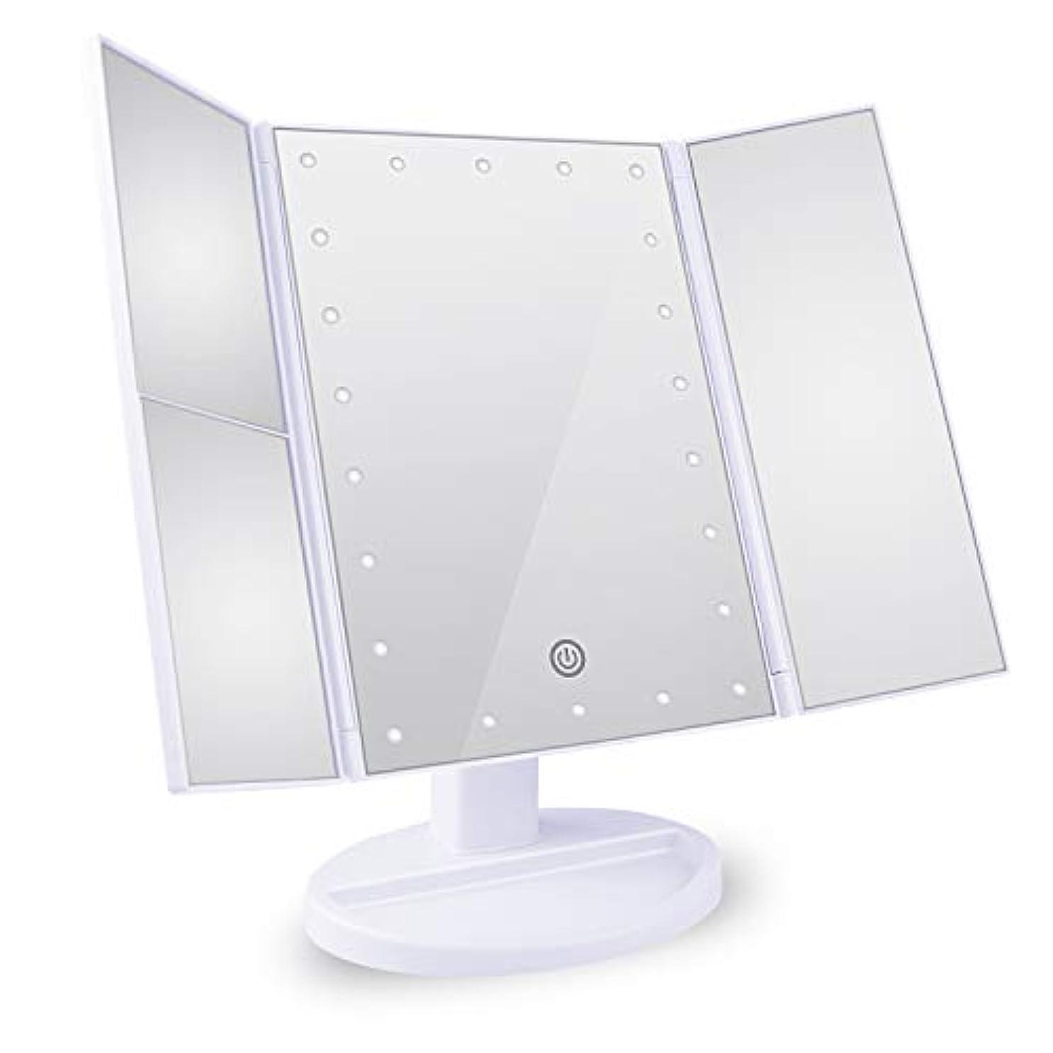 バイオレットくびれたコウモリTree. NB 化粧鏡 卓上鏡 拡大鏡 鏡 メイクミラー 2倍&3倍拡大可能 LEDライトミラー 明るさ調節可能 180°回転 電池&USB 2WAY給電