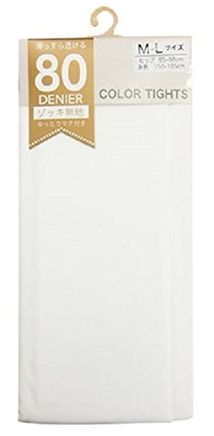 逃げるユーザージョージスティーブンソン(マチ付き)80デニールカラータイツ サラシ M~L