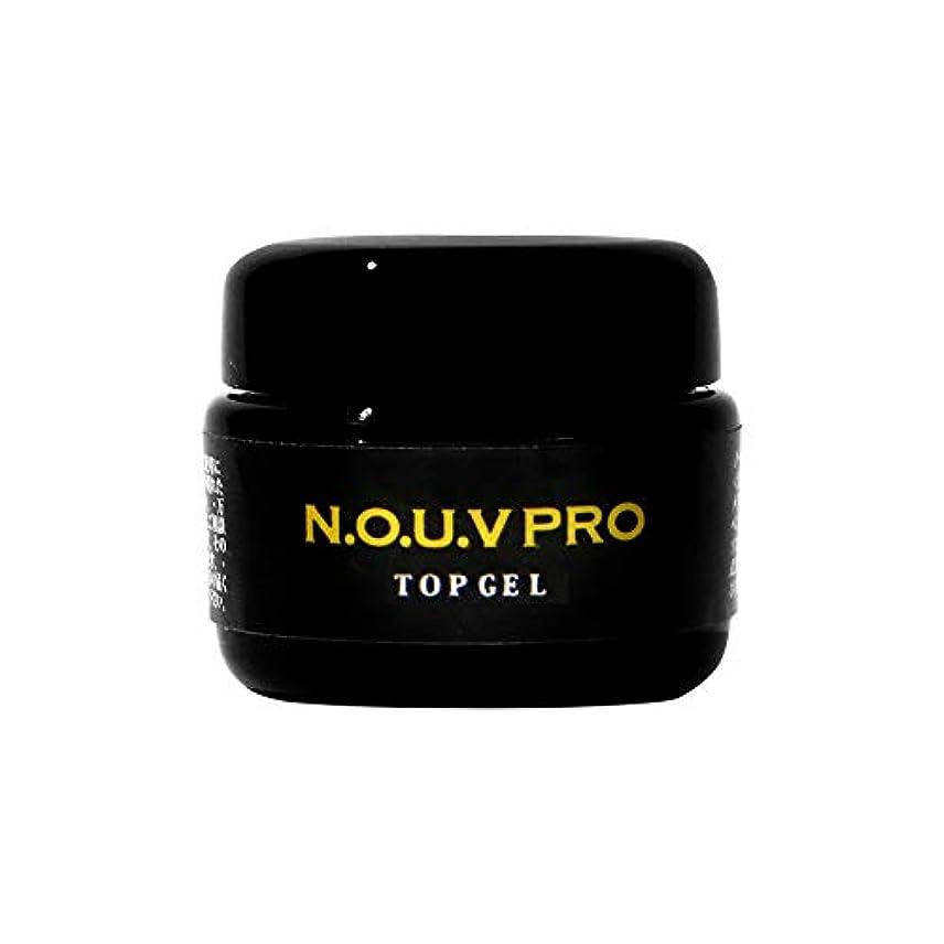 男らしい抵抗する免疫NOUV PRO トップジェル 10g
